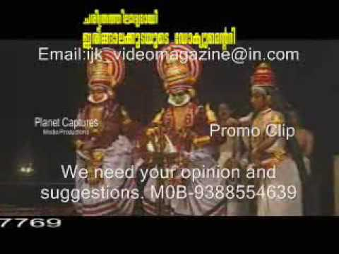 Kerala GODS OWN COUNTRY  Irinjalakuda-The Heart of Art