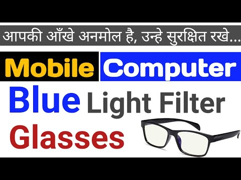 Blue Light Glasses For Computer/Mobile/laptop | Protect Your Eyes From Blue Lights