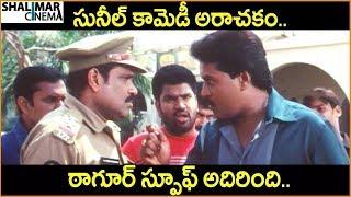 Sunil Funny Tagore Spoof || Ultimate Comedy Scenes || Shalimarcinema