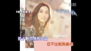 【FM首播KTV】范玮琪FanFan-最亲爱的你(超清Hit Fm首播完整OS版).flv