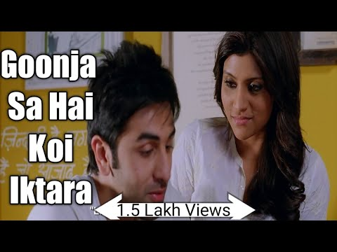 song gunja sa hai koi iktara from wake up sid