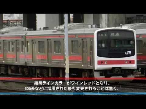 【東京迷ループ】第4話・進化しすぎた103系【迷列車】