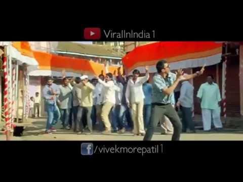 Jau Dya Na Balasaheb Marathi Cinema