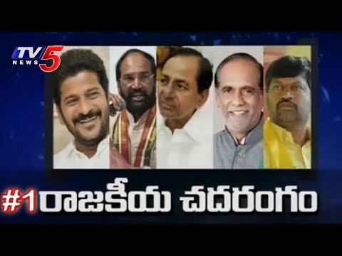 రేవంత్ రెడ్డి కాంగ్రెస్ పార్టీనే ఎందుకు ఎంచుకున్నారు..? | Top Story #1 | TV5 News