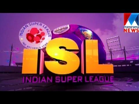 Isl Kerala Blasters North East | Manorama News