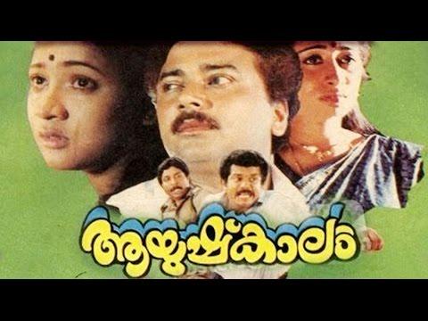 Aayushkalam Aayushkalam Malayalam Full Movie YouTube