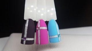Быстрый дизайн ногтей гель-лаками.