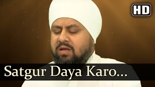 Satgur Daya Karo by Bhai Onkar Singh (Una Sahib Wale)