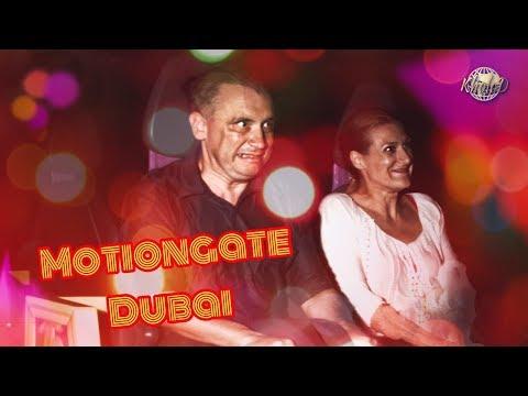 Motiongate Dubai at Parks and Resorts Dubai /All park rides