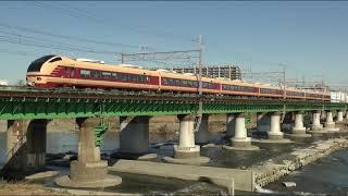 JR東日本 E653系K70編成 快速ぶらり高尾散策号 多摩川橋梁通過
