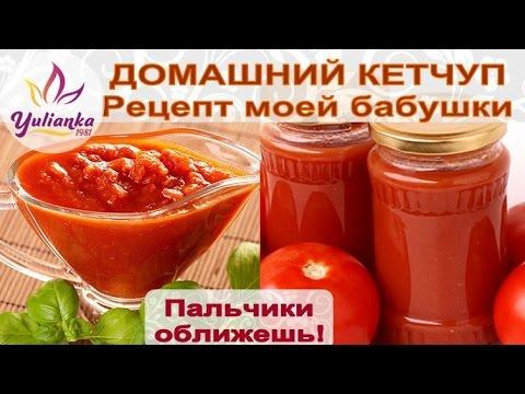 Холодные закуски донской кухни