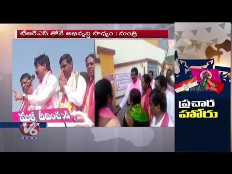 Minister Prashanth Reddy Municipal Election Campaign In Nizamabad | V6 News