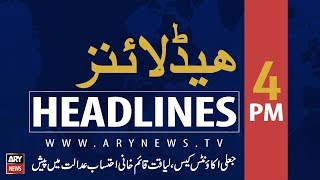 Headlines   No dialogue until India lifts curfew in occupied Kashmir Firdous  4PM   21st Sep 2019