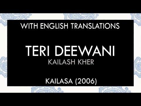 Teri Deewani Lyrics | With English Translation
