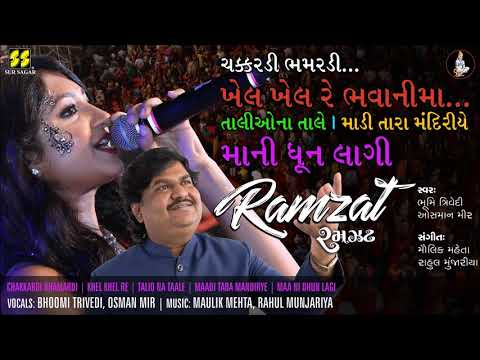 Nonstop Garba Ni Ramzat 2018 | Bhoomi Trivedi, Osman Mir | Music: Maulik Mehta, Rahul Munjariya