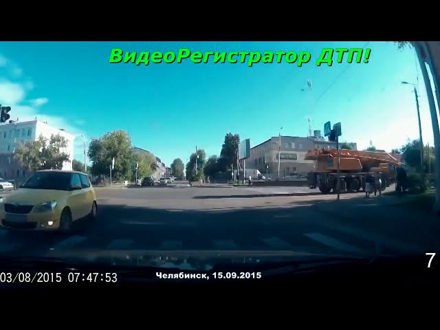 незнакомых приснилась людей автокатастрофа