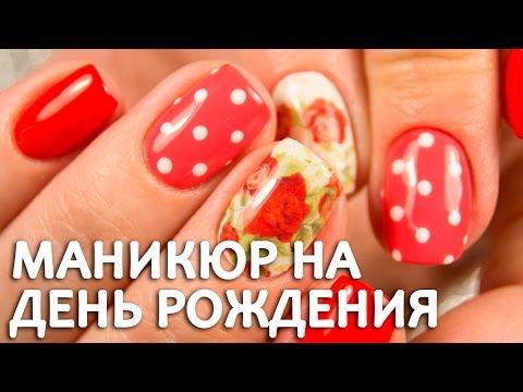 Видео Как сделать двухцветный ликер