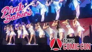 ピンク・ベイビーズ★東京コミコン2016 ノーカット PINKBABIES TOKYO COMIC CON