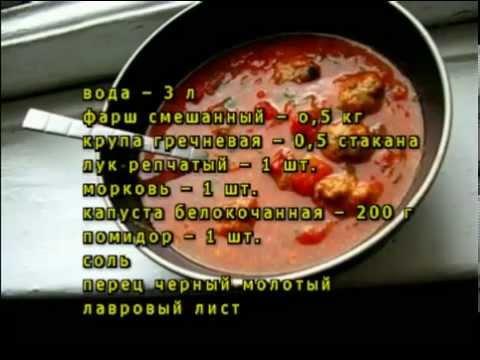 Суп гречневый с фрикадельками и капустой