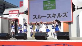 150505【スルースキルズ】春フェス.