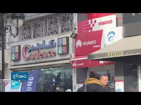 تعريب اللافتات الإشهارية يثير جدلا في تونس  - نشر قبل 4 ساعة