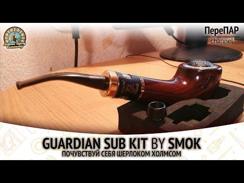 Guardian Sub Kit by SMOK. Почувствуй себя Шерлоком Холмсом