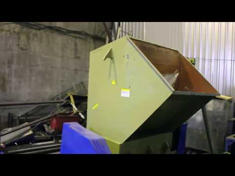 Дробилка DSNL 800 на мешковине, измельчение биг бегов
