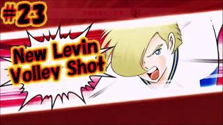 Captain Tsubasa Skill - New Levin Volley Shot #23