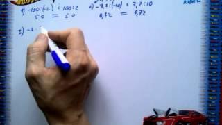 §29 №1335 6 класс математика Тарасенкова