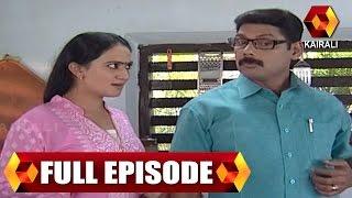 Karyam Nissaram: വില്ലേജാപ്പീസർ പിശുക്കനേയല്ല   22nd October 2015   Full Episode