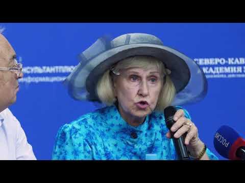 Лекция Валерии Пороховой