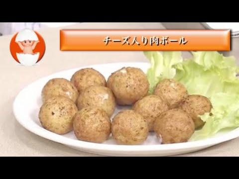 【3分クッキング】チーズ入り肉ボール