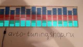 Эквалайзер на стекло автомобиля сине-красно-зеленый от avto-tuningshop.ru(Видео обзор эквалайзера на стекло автомобиля сине-красно-зеленый от http://avto-tuningshop.ru/, 2013-04-22T14:38:35.000Z)