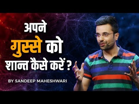 How to control your ANGER? By Sandeep Maheshwari