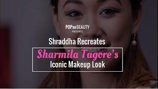 Shraddha Recreates Sharmila Tagore's Iconic Makeup Look - POPxo Beauty