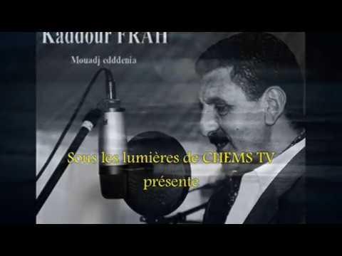 Kadour Frah ,MOUADJ