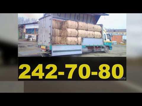 Грузоперевозка до 5 тонн Красноярск. Недорого. Различный транспорт. Грузчики