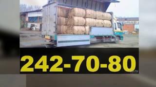 видео грузоперевозки в красноярск