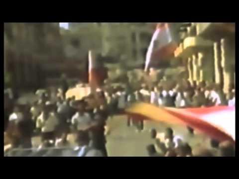 El Sarkha Esma Bachir - video clip