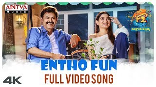 entho-fun-full-video-song-f2-video-songs-venkatesh-varun-tej-anil-ravipudi-dsp