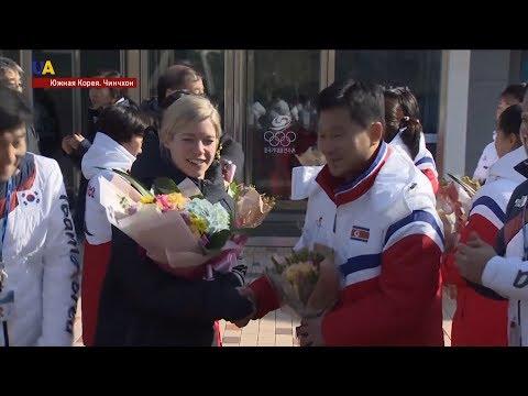 Северокорейские хоккеистки прибыли в Южную Корею для участия в Олимпиаде