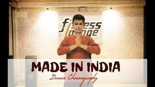 MADE IN INDIA : Guru Randhawa Dance Video | Omkar Dalvi Dance Choreography