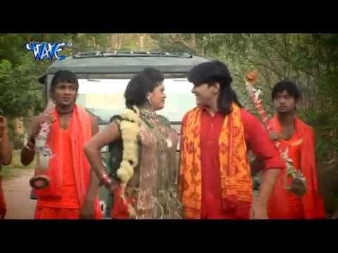 Dhire - Dhire गाड़ी हाका - Ticket Katala Babadham Ke - Kallu Ji- Bhojpuri Kanwar Song 2015