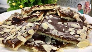 Печенье с Ирисками! Дети его Обожают! Chocolate Cookies!