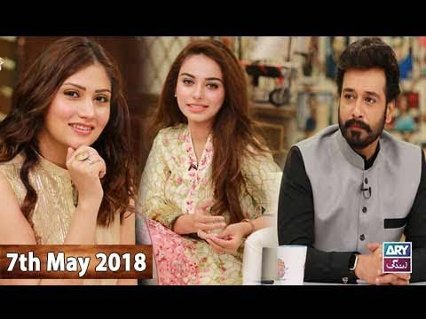 Salam Zindagi With Faysal Qureshi  - 7th May 2018 - ARY Zindagi