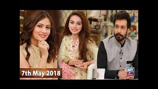 Salam Zindagi With Faysal Qureshi - Tipu Sharif & Anum Aqeel - 7th May 2018