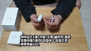 20160413 전동건 아이코스 3 DUO