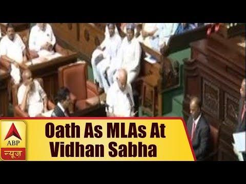 CM BS Yeddyurappa & Siddaramaiah Take Oath As MLAs At Vidhan Sabha | ABP News