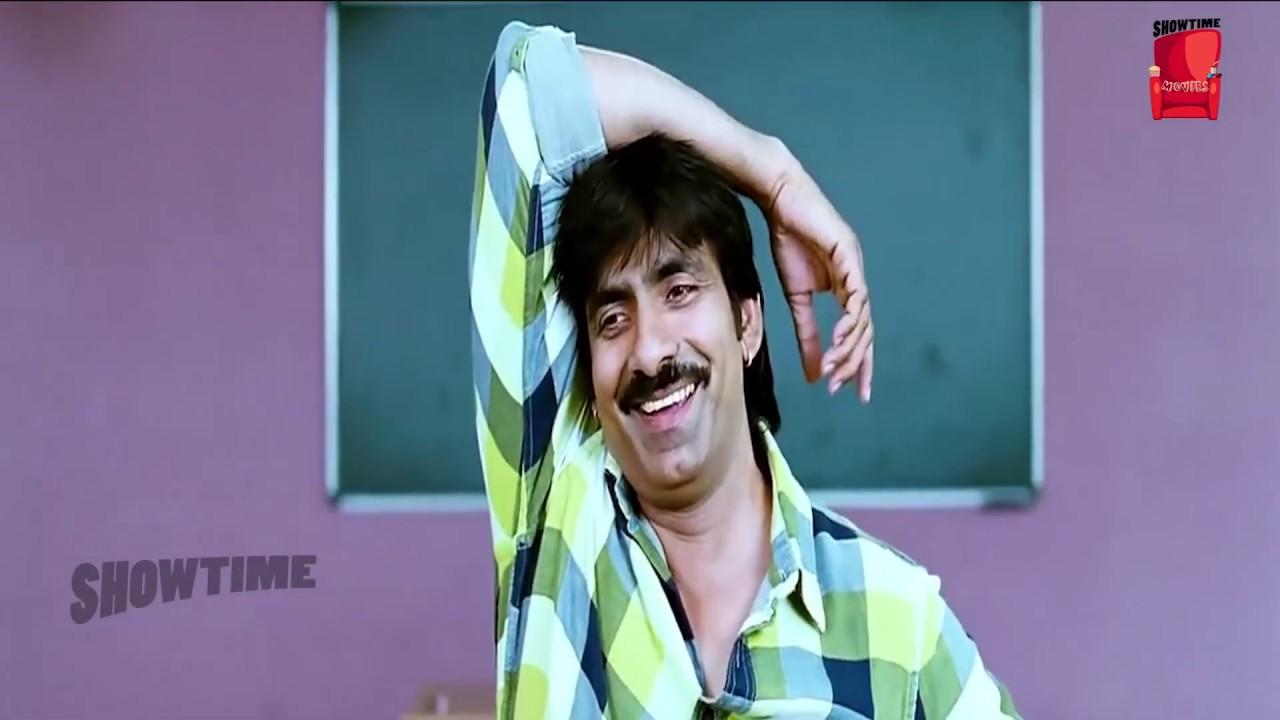 Telugu Best Comedy Movie Scene   Ravi Teja   Show Time Videos