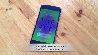 The Eve (前夜) Ringtone - EXO Tribute Marimba Remix Ringtone - Download for iPhone & Android